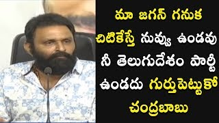 Kodali Nani Fires On Chandrababu And Devineni Uma | Kodali Nani Press Meet