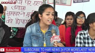वर्ल्ड कॉलेज के बच्चों की दिल को छू लेने वाली खबर देखें हर न्यूज़ के साथ NEWS 24