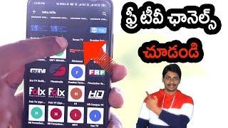 4 Secret Usefull apps must try telugu
