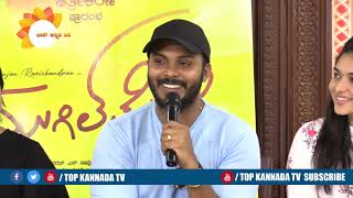 Manoranjan Ravichandran Talking About Mugilpate || Kayadu Lohar || TOP Kannada TV