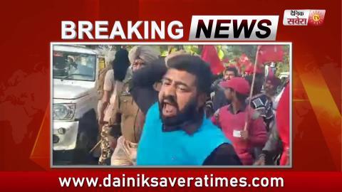 Breaking : Lehragaga में किसानों ने Bibi Bhathal की कोठी का किया घेराव, तोड़े Police नाके
