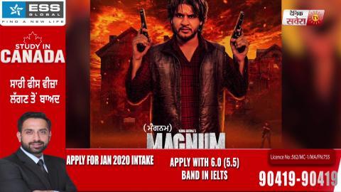Vadda Grewal : Magnum - Thokda Rahu    Latest Punjabi Song 2019   First Look   Dainik Savera