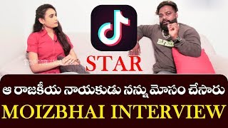 Tik Tok Moizbhai Telugu Interview | Sirisilla | Tik Tok Star Interviews | Top Telugu TV