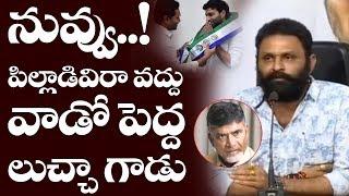 Kodali Nani About Devineni Avinash Joins in YSRCP | Chandrababu Naidu | Top Telugu TV