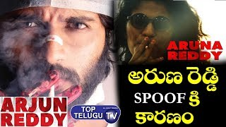 Vinay Kuyya About Lady Arjun Reddy Spoof | Aruna Reddy | BS Talk Show | Top Telugu TV Interviews