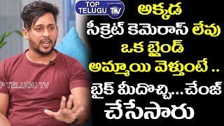 Vinay Kuyya about Pregnant Lady Prank | BS Talk Show | Dare Star Gopal Prank Videos | Top Telugu TV