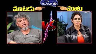 Rakesh Master Vs Sri Reddy Controversy | Mataku Mata | Shekar Master | BS Talk Show | Top Telugu TV