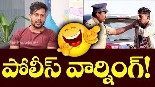 Vinay Kuyya About Police Case's | Vinay Kuyya Prank Videos | BS Talk Show | Top Telugu TV