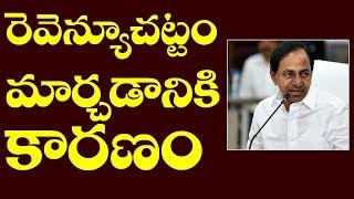 Revenue  Act మార్చడానికి కారణం | Dharmasanam Sridhar | KCR | Telangana | Top Telugu TV Interviews