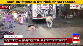 जेतपुरा में दो बसों की भिड़ंत में बाइक सवार एक युवक की दर्दनाक मौत दो गंभीर घायल