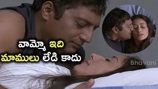 వామ్మో ఇది మాములు లేడి కాదు | Lady Tiger Movie Scenes | Nayanthara