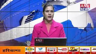 गाजियाबाद में आईबी के अलर्ट के बाद सुरक्षा बढ़ी || ANV NEWS NATIONAL
