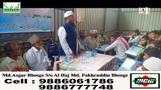 Majlees Tameer e Milat Gulbarga Ki Janib Se Citizen ITI College Mein Sirat Lectures Ka ineqaad