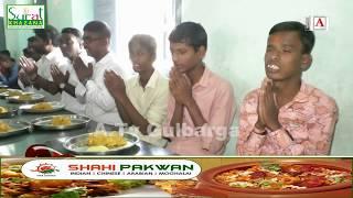 Sachin Partabad President Jai Kannadigara Rakshana Vedike Ne Apni Salgiraha Sadgi Se Manai