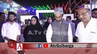 42th Julus e Miladun Nabi Ki Kamiyabi Per Kaneez Fatima MLA Ko Mubarakbad A.Tv News 18-11-2019