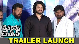 Beach Road Chetan Trailer Launch - Bhavani HD Movies