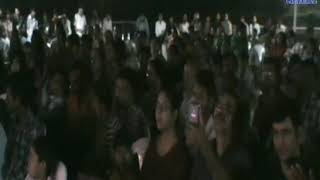 Selvasa | A poet convention was held at the riverfront | ABTAK MEDIA
