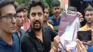 Surendranagar | Accused of leaking paper of non-secretarial examination in Surendranagar