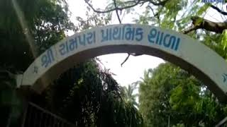 Una | Rampra village service bridge program was organized | ABTAK MEDIA