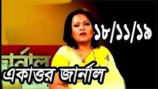 Bangla Talk show  বিষয়: চট্টগ্রামে বিস্ফোরণ, দায় কার? | একাত্তর জার্নাল