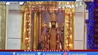 Aravalli: યાત્રાધામ શામળાજી ખાતે દેવ દિવાળીની ઉજવણી