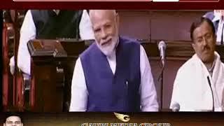 प्रधानमंत्री ने राज्यसभा में की एनसीपी और बीजेडी की तारीफ,बोले- बीजेपी को भी चाहिए सीखना
