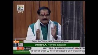 Shri Gopal Jee Thakur raising 'Matters of Urgent Public Importance' in Lok Sabha: 18.11.2019
