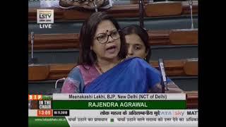 Smt. Meenakashi Lekhi raising 'Matters of Urgent Public Importance' in Lok Sabha: 18.11.2019