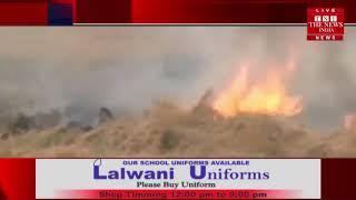 Uttar Pradesh News // 24 किसानों पर मुकदमे दर्ज किए गए पैरोली जलाने पर...
