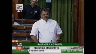 Shri Devji Mansingram Patel raising 'Matters of Urgent Public Importance' in Lok Sabha: 18.11.2019