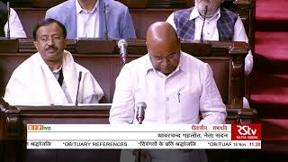 Shri Thaawarchand Gehlot makes an Obituary Reference in Rajya Sabha: 18.11.2019