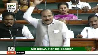 Winter Session of Parliament | Adhir Ranjan Chowdhury in Lok Sabha on the Kashmir Situation