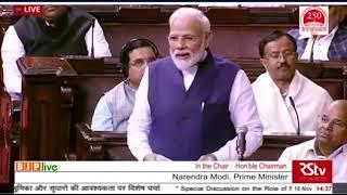 इस सदन को भारत के विकास के लिए Supportive House बने रहना चाहिए: पीएम मोदी