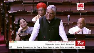 Shri Bhupender Yadav on The Role of Rajya Sabha in Indian polity and need for Reforms: 18.11.2019