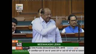 Shri Gopal Chinayya Shetty on The Chit Funds (Amendment) Bill, 2019 in Lok Sabha: 18.11.2019