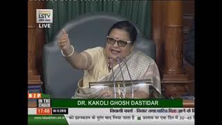 Smt. Locket Chatterjee on The Chit Funds (Amendment) Bill, 2019 in Lok Sabha : 18.11.2019
