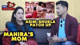 Bigg Boss 13 | Mahira Sharma's Mom Reaction On Asim And Siddharth Shukla Patch Up | BB 13 Interview