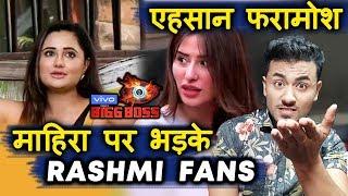 Bigg Boss 13   Rashmi Desai FANS ANGRY On Mahira, CALLS Her UNGRATEFUL   BB 13