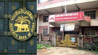 RBI extends curbs on Mapusa Urban Co-operative Bank By 3 Months