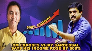 WATCH: CM Exposes Vijay Sardessai, Says His Income Rose By 500%