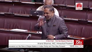 Anand Sharma's Remarks | Role of Rajya Sabha in Indian polity & the way forward