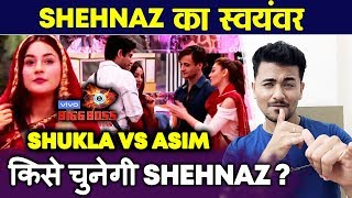 Bigg Boss 13 | Shehnaz Ka Swayamvar | Siddharth Shukla Vs Paras | BB 13 Sneak Peak