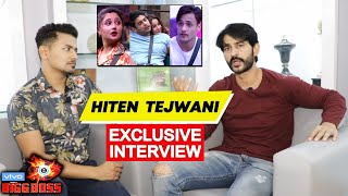 Bigg Boss 13 | Hiten Tejwani Exclusive Interview | Siddharth Asim Rashmi | BB 13 Exclusive Interview