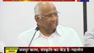 Maharashtra Government | महाराष्ट्र में सरकार के गठन को लेकर सियासी हलचल तेज