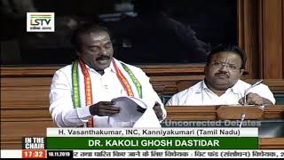 Winter Session of Parliament | H. VasanthaKumar speech on Chit Fund Bill