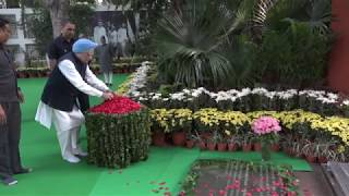 Dr Manmohan Singh, Smt. Sonia Gandhi pay tributes to Indira Gandhi on her 102nd birth anniversary