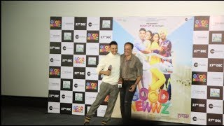 Akshay Kumar Funny Moments With Media People At Good Newwz Trailer Launch