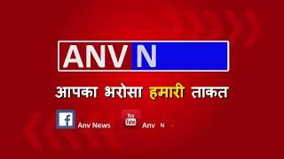 करनाल : मुख्यमंत्री मनोहर लाल खट्टर  पहुंचे करनाल ! ANV NEWS HARYANA !