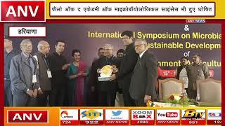 महेंद्रगढ़ : प्रोफेसर आर.सी.कुहाड़ को मिला लाइफ टाइम अचीवमेंट अवॉर्ड ! ANV NEWS HARYANA !