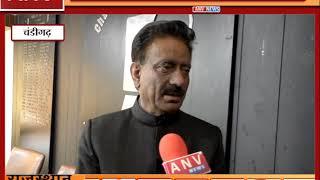 चंडीगढ़  : हिमाचल कांग्रेस अध्यक्ष कुलदीप राठौर पहुंचे चंडीगढ़  ! ANV NEWS CHANDIGARH !